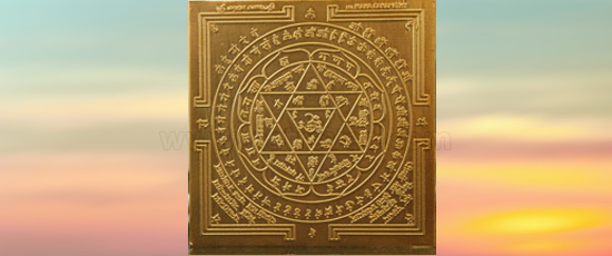 yantra-miracles