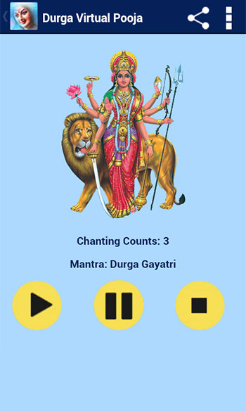 Durga Pooja & Mantra