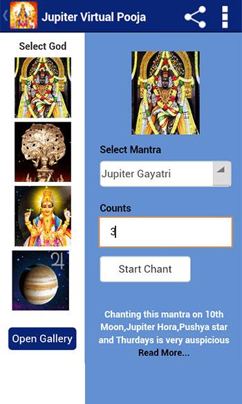Jupiter Pooja & Mantra