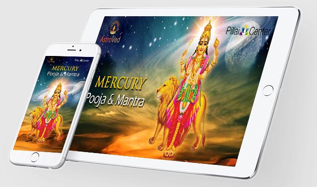 Mercury Pooja & Mantra