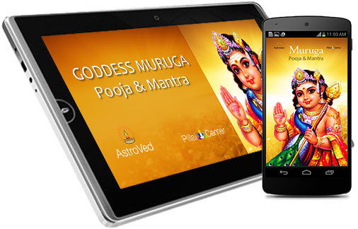 Muruga Pooja & Mantra