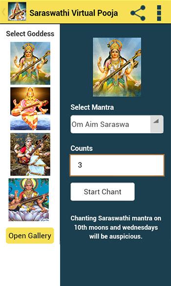 Saraswati Pooja & Mantra