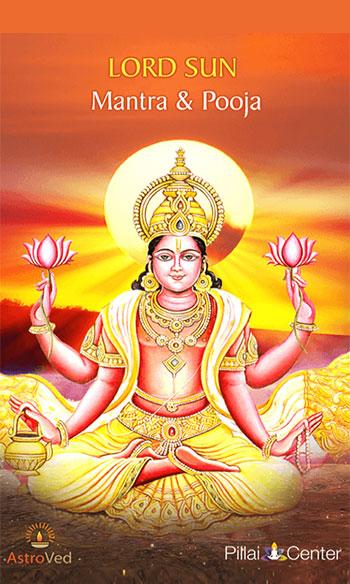 Sun Pooja & Mantra