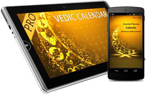 Vedic Calendar Pro