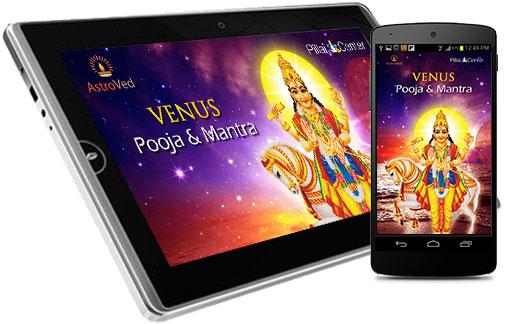 Venus Pooja & Mantra