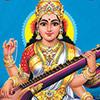 saraswati-thumbnail