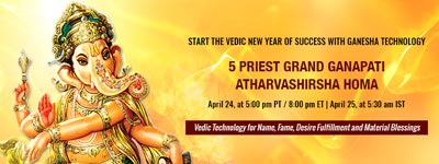 Ganapati Atharvashirsha Homa