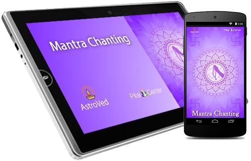 Mantra Chanting