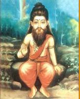 Pathanjali's