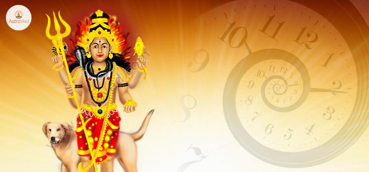 Significance of Kala Bhairava