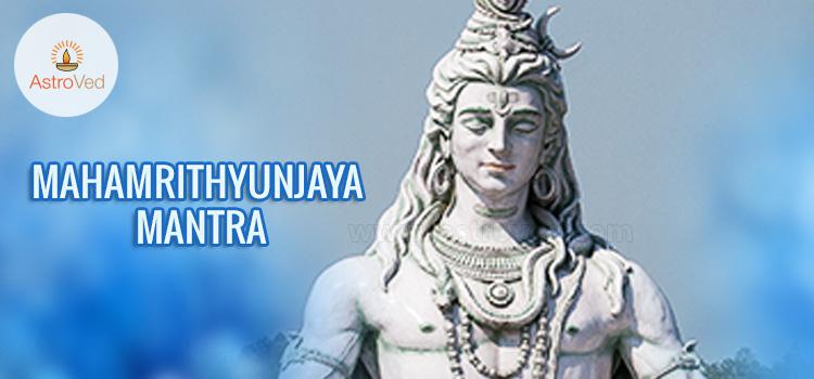 Mahamrityunjaya mantra – Most Powerful & Life Restoring