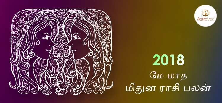 2018 May Matha Rasi Palan for Mithuna