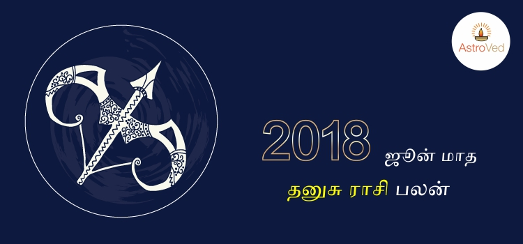 2018-june-months-rasi-palan-dhanusu