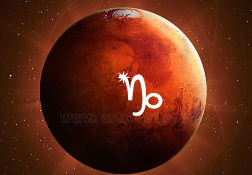 Mars Enters Capricorn