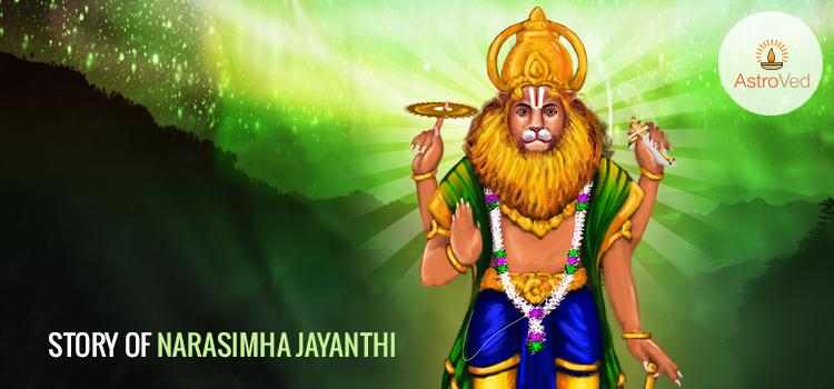 Story of Narasimha Jayanthi