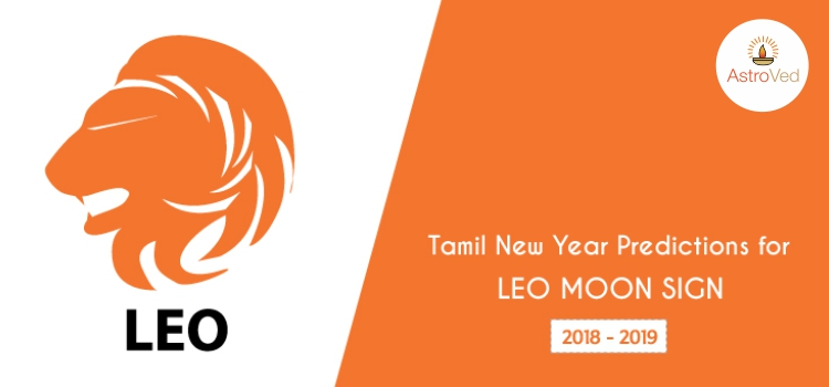 Tamil New Year Predictions for Leo Moon Sign 2018 – 2019