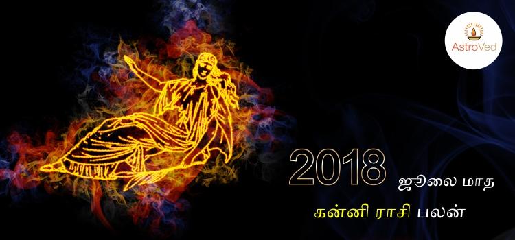 2018-july-matha-rasi-palan-for-kanni