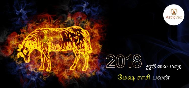 2018-july-matha-rasi-palan-for-mesha