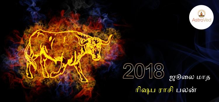 2018-july-matha-rasi-palan-for-rishabam