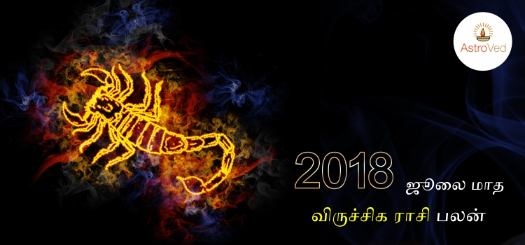 2018-july-matha-rasi-palan-for-vrishika