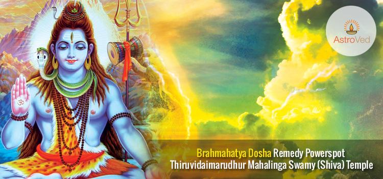 Brahmahatya Dosha Remedy Powerspot