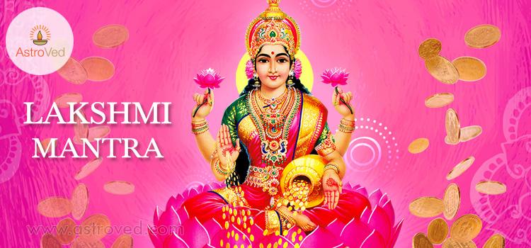 Lakshmi Mantra