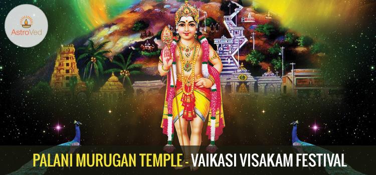 palani-murugan-temple-vaikasi-visakam-festival