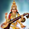 saraswati-mantra-small