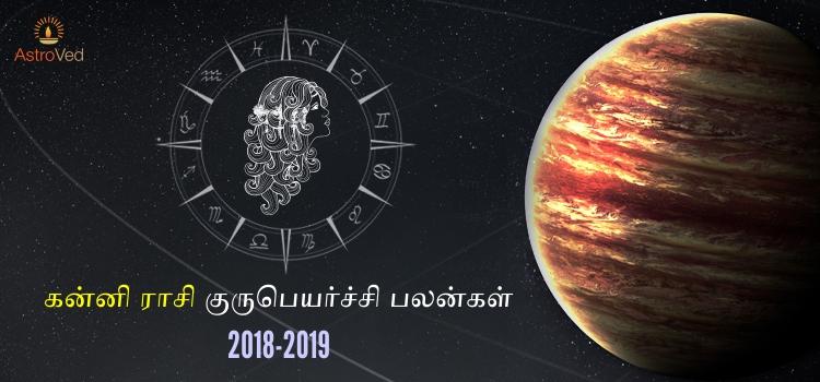 kanni-rasi-guru-peyarchi-palangal-2018-2019