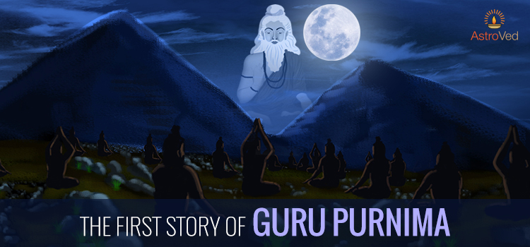 the-first-story-of-guru-purnima