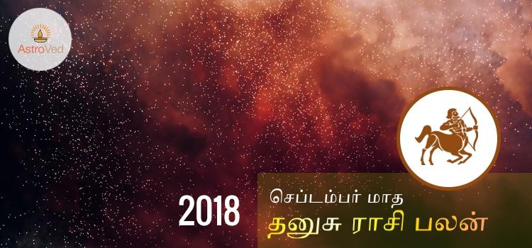2018-september-months-rasi-palan-dhanusu