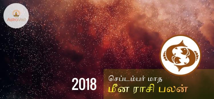 2018-september-months-rasi-palan-meenam