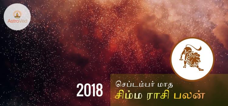 2018-september-months-rasi-palan-simha