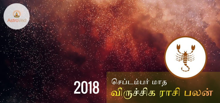 2018-september-months-rasi-palan-viruchigam