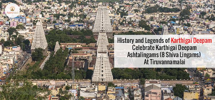 Ashtalingams (8 Shiva Lingams) At Tiruvannamalai