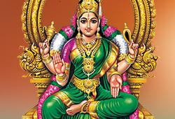 Bhuvaneshwari Homa