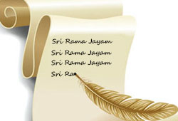 'Sri Rama Jayam' Mantra Writing for 1008 times