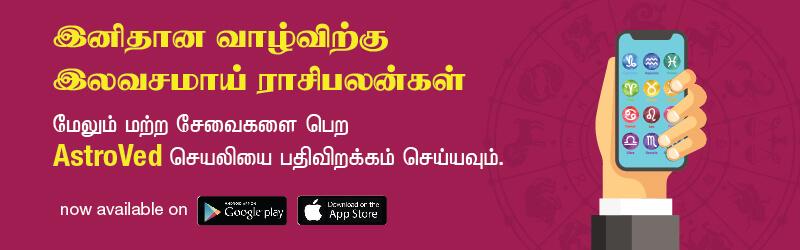 Nalaya Rasi Palan 2019, Tomorrow's Rasi Palan in Tamil