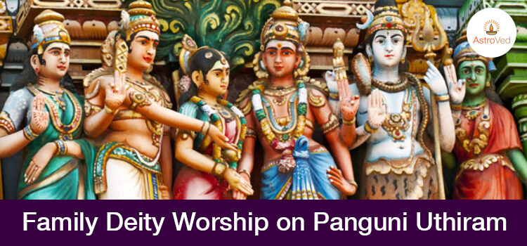 Family Deity Worship on Panguni Uthiram
