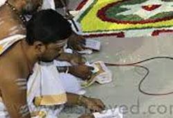 5 Sacred Vedic Hymns Chanting
