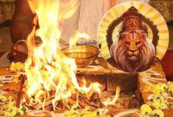 Narasimha Ashtottara Shatanamavali Fire Lab