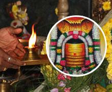 Archana (Pooja) at Powerspot to Lord Shiva