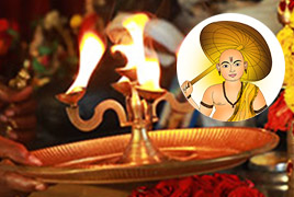 Archana (Pooja) to Vamana at 3 Powerspots