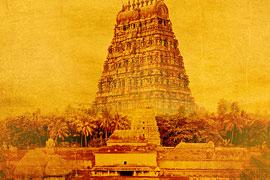 Kani Vangiya Vinayakar