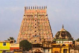 Navaneetham Vinayakar