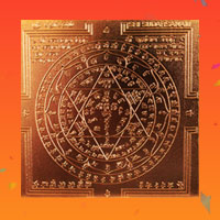 ENERGIZED YANTRA COLLECTION