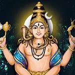 Swarna Bhairava