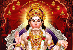 Hanuman and Ayyappa