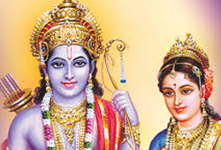 Rama and Sita Marriage Ceremony – LIVE on Dec. 26, 2019 at 4:30 pm PT / 7:30 pm ET |  Dec. 27, 2019 at 6:00 am IST