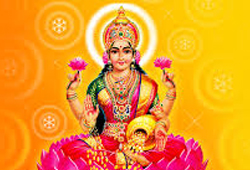 Archana (Pooja) to Mahalakshmi